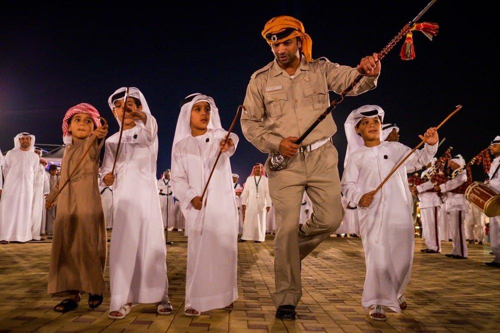 UAE National Day Celebration image