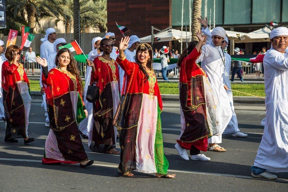 UAE National Day Celebration