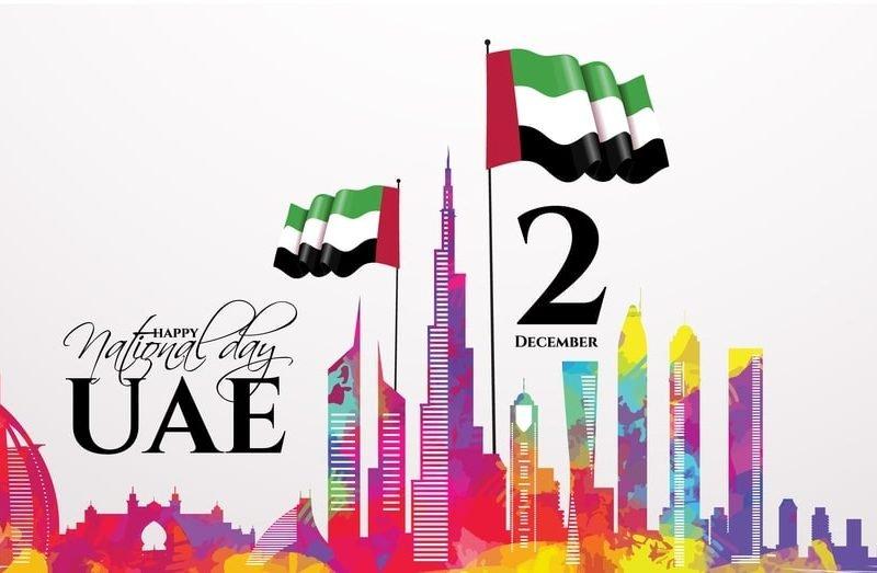 UAE National Day photo