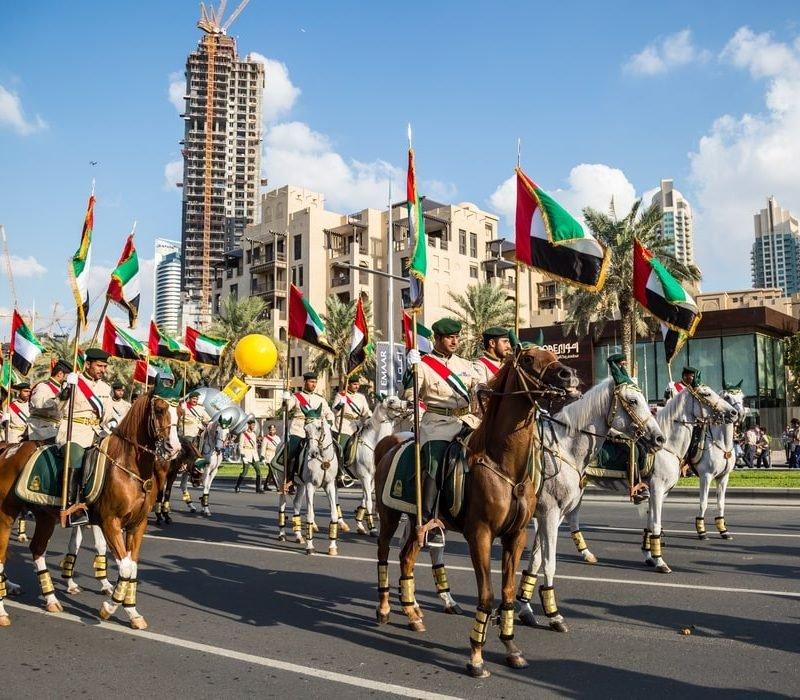 UAE Union Day pic
