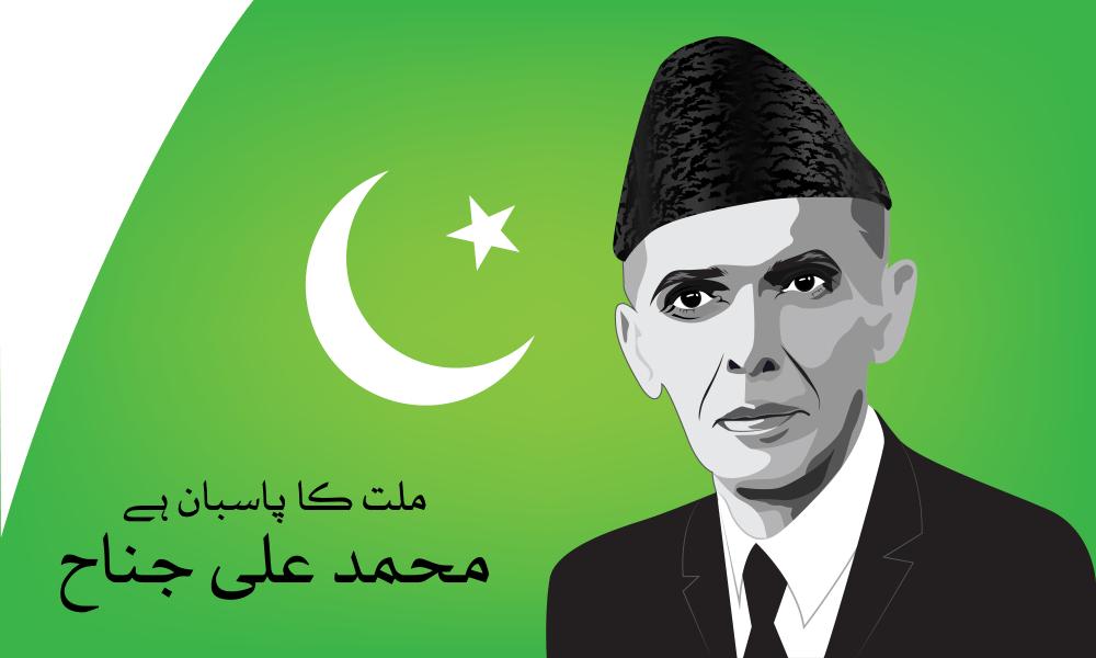 Quaid-e-Azam Muhammad Ali jinnah Pakistan Independence Day